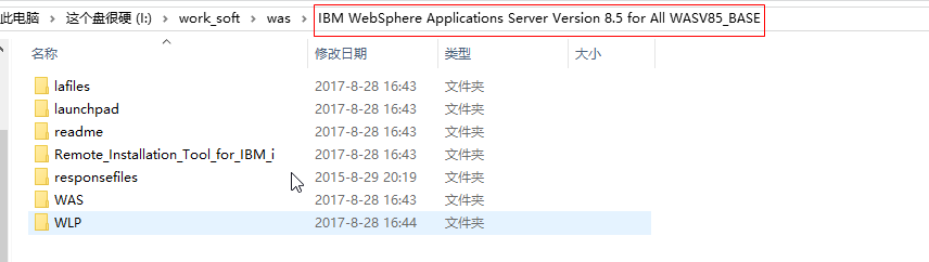 WAS8.5,websphere8.5下载