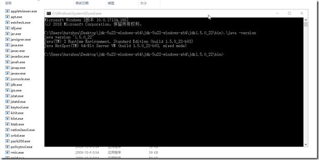 jdk1.5绿色解压版64位