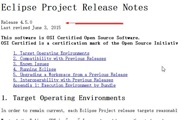 linux64位版本eclipse下载