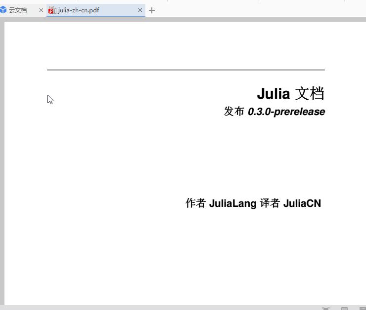 julia文档 0.3.0-prerelease