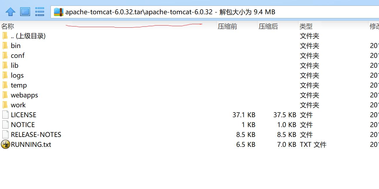 tomcat6免安装解压版linux,不用积分的