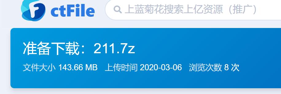 华为手机安装谷歌服务之-企业管理.apk-chat partner