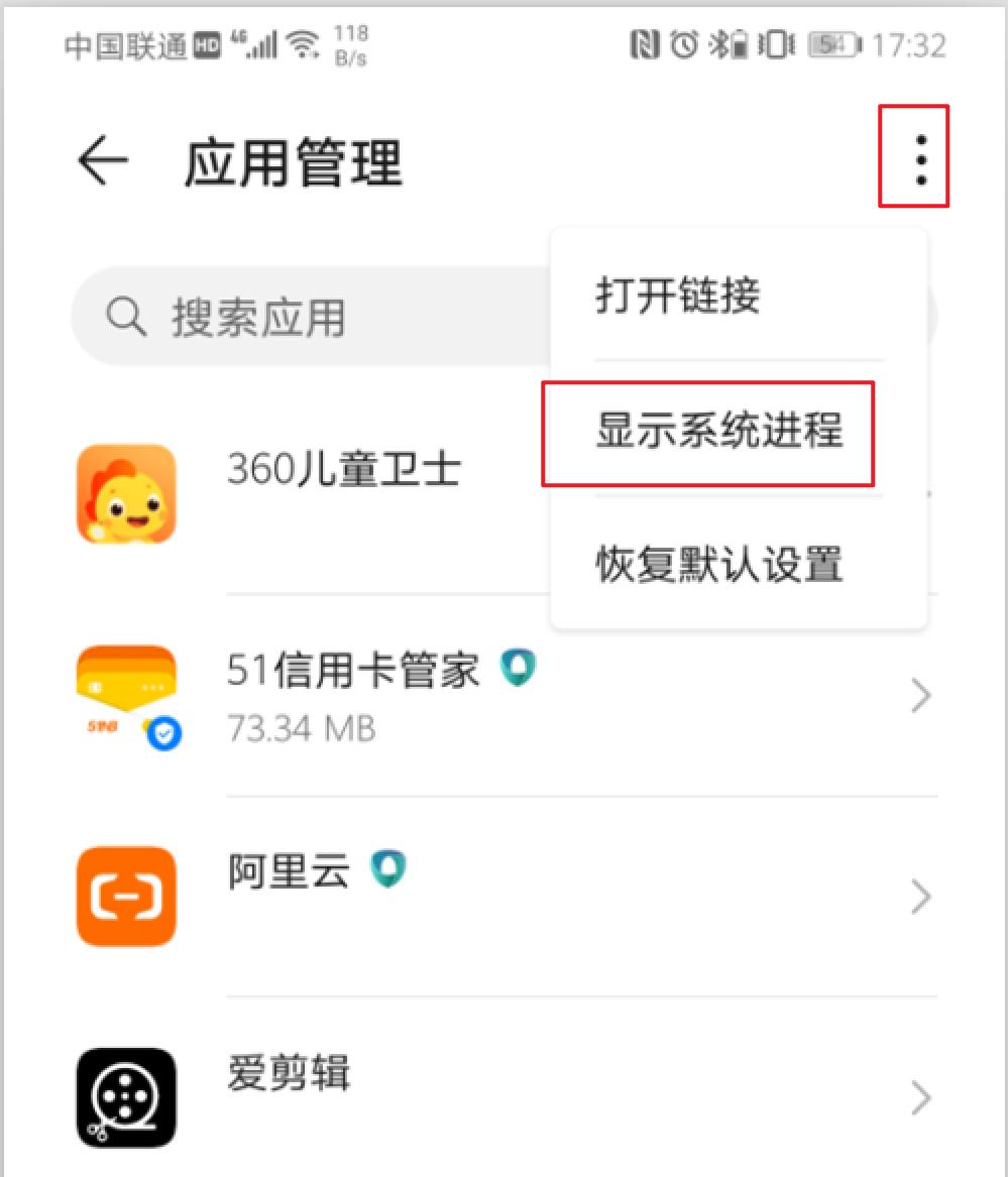 华为手机-设备未获得play保护机制认证的解决方法-安装谷歌服务4-8日更新