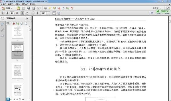 名师讲坛:PHP开发实战权威指南.张恩民.清华大学出版社.2012.3.pdf