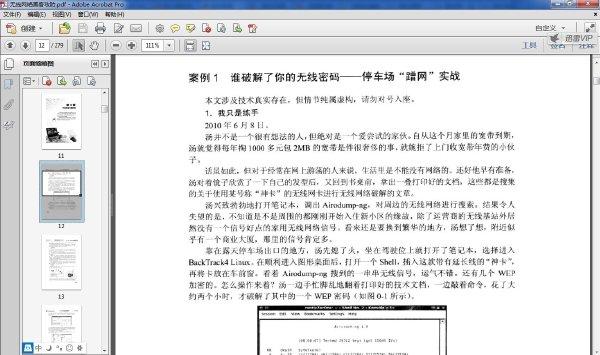 无线网络黑客攻防(畅销版).∕杨哲.中国铁道出版社.2014.2.pdf