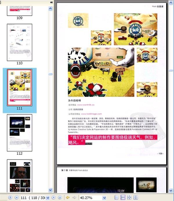 Flash创意课.∕(英)未来出版.电子工业出版社.2012.6.pdf