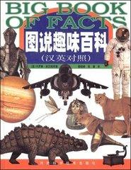 DK.昆虫图鉴].(Super.Bug.Encyclopedia).PDF矢量插图版