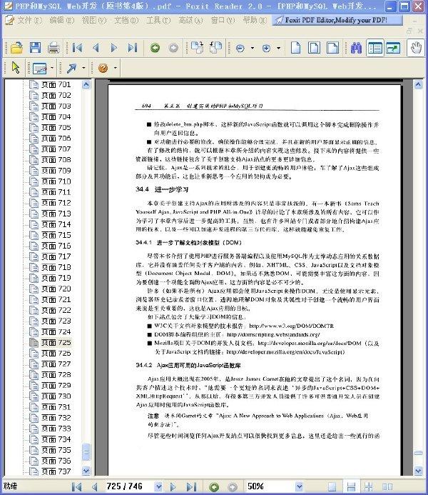 PHP和MySQL Web开发(原书第4版).∕(澳)威利.机械工业出版社.2009.4.pdf