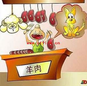 挂羊头,卖狗肉.mp3中华典故故事朗诵有声读物09