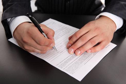 办公室主任常用合同协议范本大全_张浩_主编.pdf