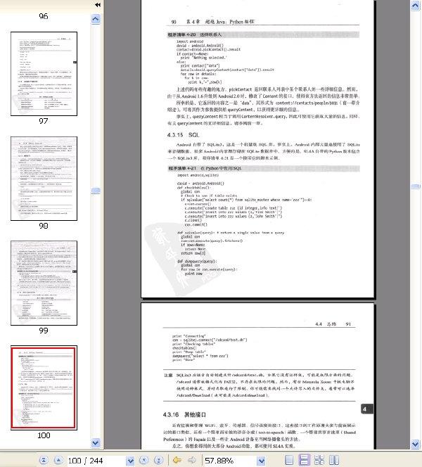 Android平板电脑编程基础教程.∕(澳)马修斯.人民邮电出版社.2012.6.pdf